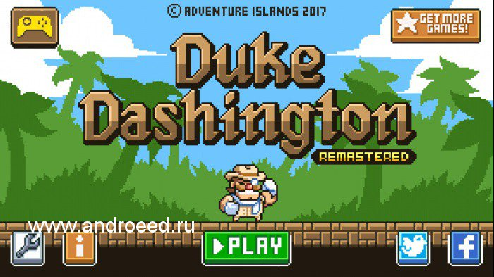 Duke Dashington remasterisé