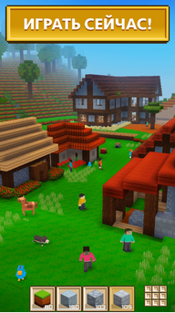 Block Craft 3D: Simulateur gratuit
