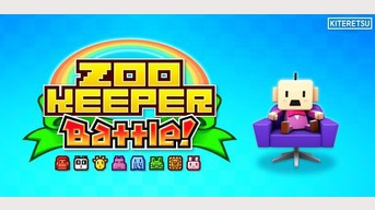 Zookeeper BATAILLE
