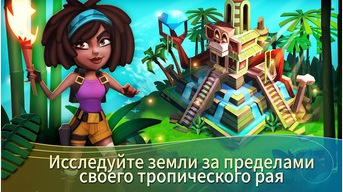 FarmVille: Tropic Evasion