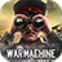 War Machine: Tanks Armée